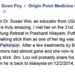 Testimony By Dr Susan Wei